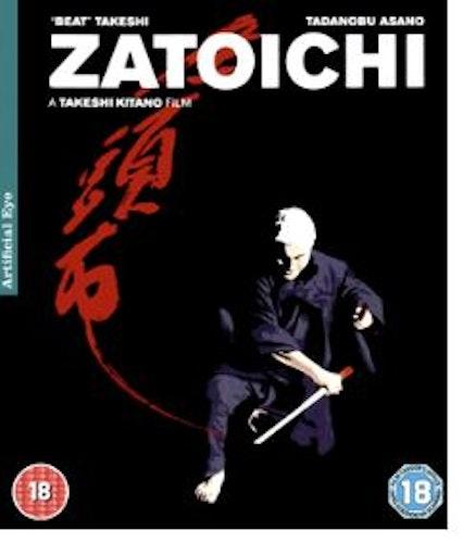Zatoichi Bluray (import)
