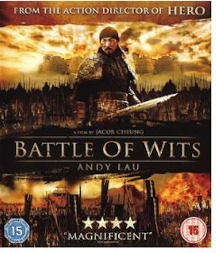 Battle of Wits (Bluray) (Import)