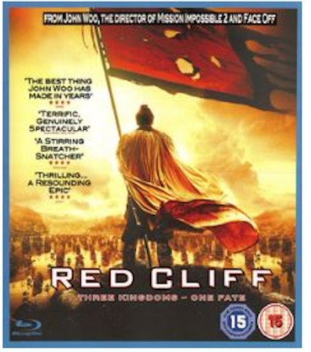Red Cliff bluray (import)