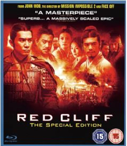 Red Cliff - The Special Edition Blu-Ray (import)