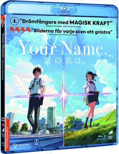 Your Name bluray