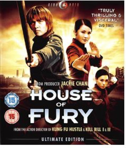 House Of Fury (Blu-ray) (Import)