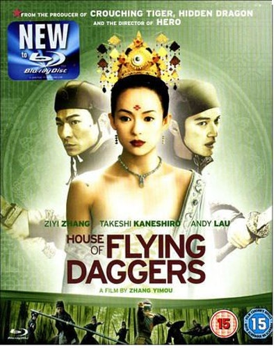 House of flying daggers (Blu-ray) (Import)