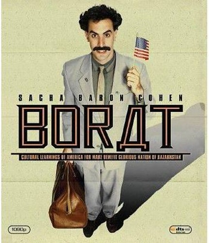 Borat bluray (import)