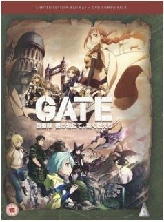 Gate - Collector's Edition (import) bluray