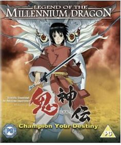 Legend Of The Millennium Dragon bluray import Sv text