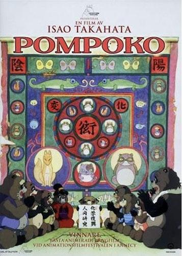 Pompoko (Blu-ray)
