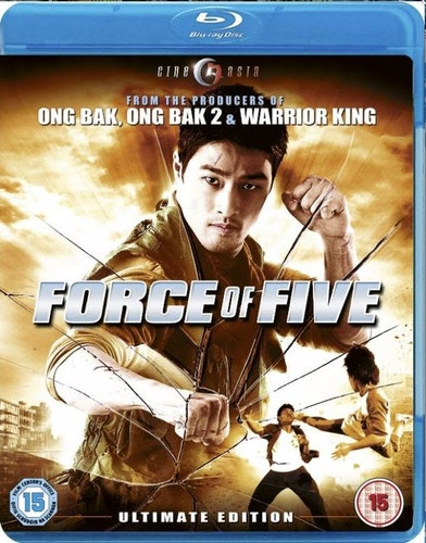Force Of Five (Blu-ray) (Import)