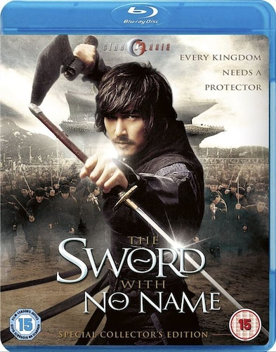Sword with no name (Blu-ray) (Import)
