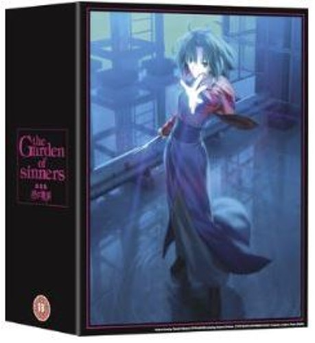 Garden Of Sinners Collector's Edition bluray (import)