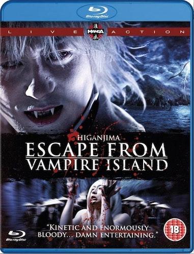 Higanjima: Escape from Vampire Island (Blu-ray) (Import)