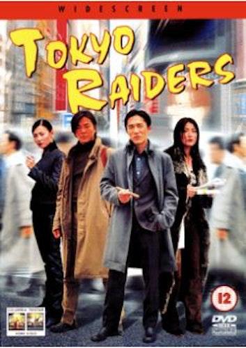 Tokyo raiders DVD (Import Sv.Text)