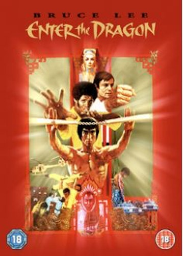 Enter The Dragon - Uncut Special Edition DVD (import)