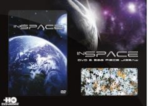 In Space & pussel Gift Set DVD (import)
