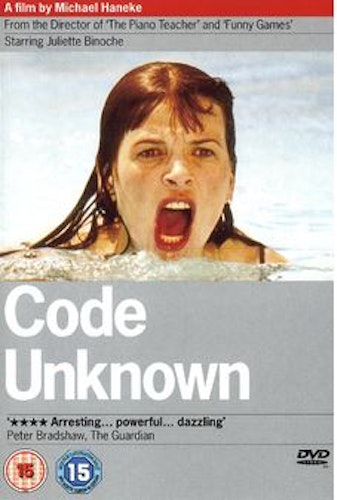 Code Unknown DVD (Import)