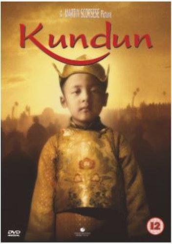 Kundun DVD (import)