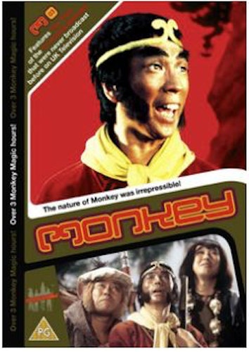 Monkey 3 DVD (import)