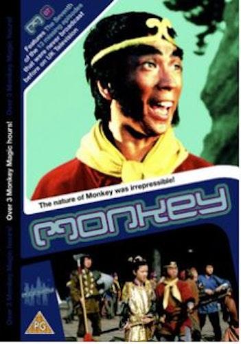 Monkey 7 DVD (import)