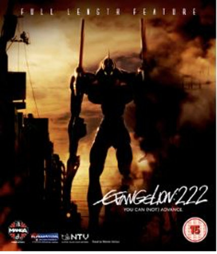 Evangelion: 2.22 You can (not) advance (Blu-ray) (Import)