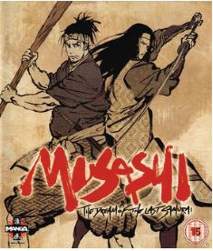 Musashi: The Dream of the Last Samurai (Blu-ray) (Import)