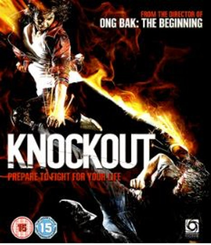 Knockout bluray (import)