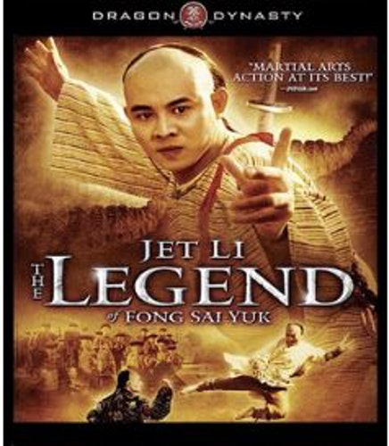 The Legend of Fong Sai Yuk (Blu-ray) (Import)