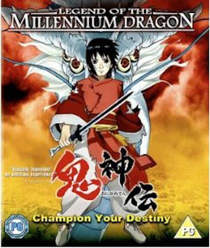 Legend of the Millenium Dragon (Blu-ray) import