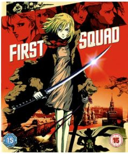 First Squad (Blu-ray) (Import)