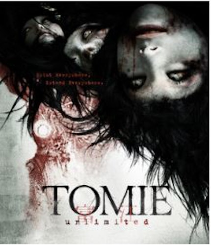 Tomie - Unlimited (Blu-ray) (Import)