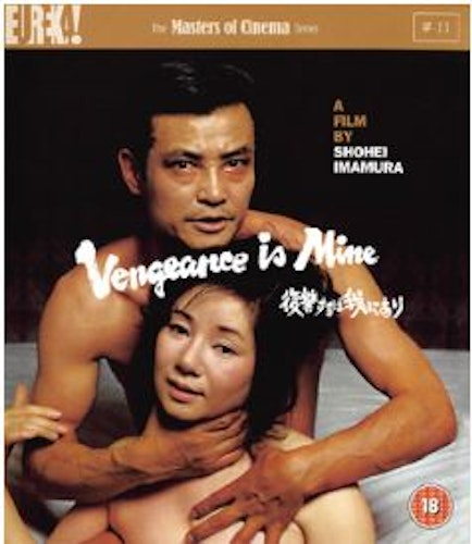 Vengeance is Mine (Blu-ray + DVD) (Import)