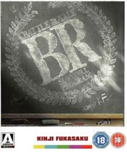 Battle Royale (Blu-ray) (Import)