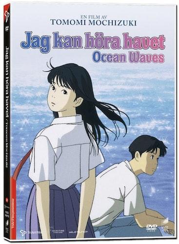 Jag Kan Höra Havet DVD
