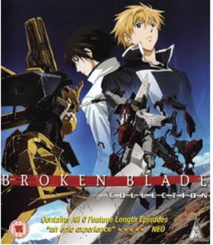 Broken Blade Collection Blu-Ray (import)