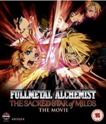 Fullmetal Alchemist: The Sacred Star of Milos (Blu-ray) (Import)