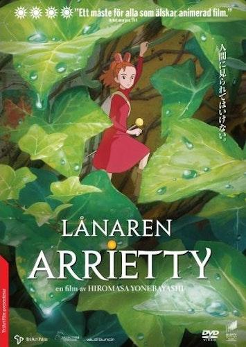 Lånaren Arrietty DVD