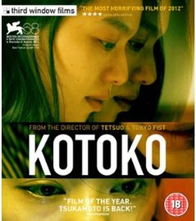 Kotoko (Blu-ray) (Import)