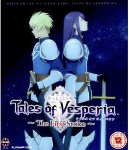 Tales of Vesperia: The First Strike (Blu-ray) (Import)