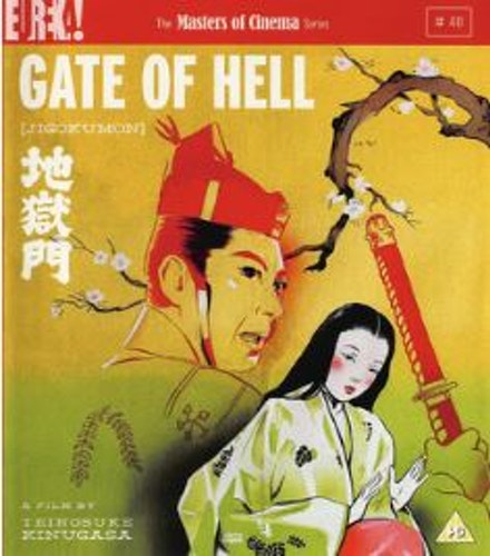 Gate of Hell (Blu-ray+DVD) (Import)