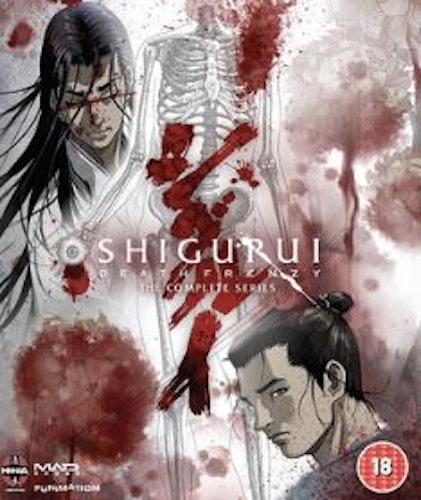 Shigurui - Death Frenzy Complete Series Blu-Ray (import)