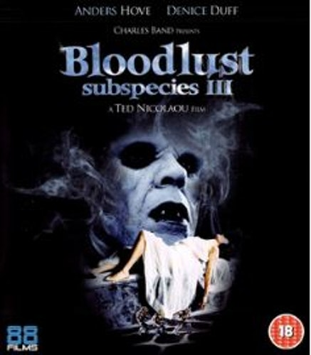Subspecies III - Bloodlust (Blu-ray) (Import)