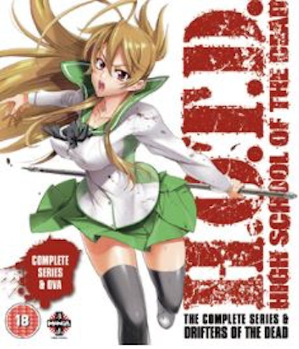 High school of the Dead - Drifters of the dead edition (Blu-ray) (Import)