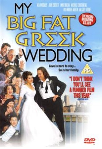 Mitt stora feta grekiska bröllop/My Big Fat Greek Wedding DVD (Import)