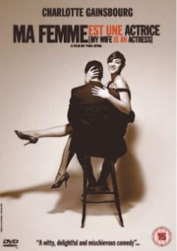 Ma Femme Est Une Actrice DVD (import)