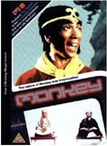 Monkey 12 DVD (import)