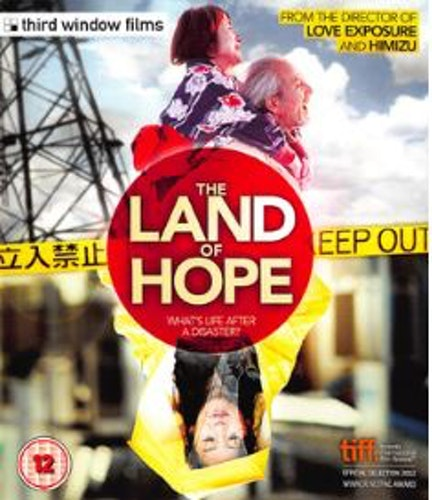 The Land Of Hope bluray (import)