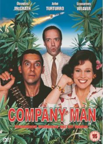 Company man DVD (import)