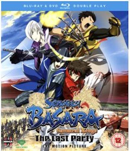 Sengoku Basara Samurai Kings Movie: The Last Party Blu-ray (import)