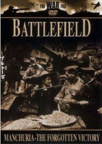 Battlefields - Manchuria DVD (import)