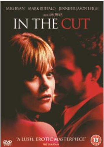 In the cut DVD (Import)
