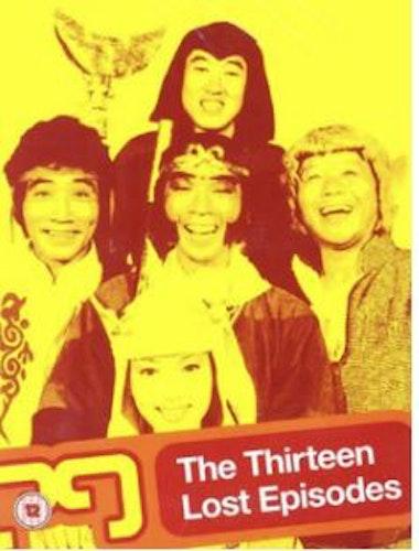 Monkey Boxset 5 - The Thirteen Lost Episodes DVD (import)